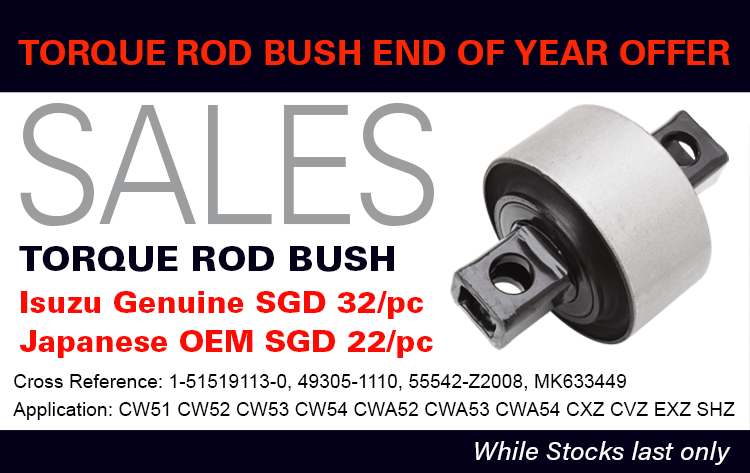 Torque Rod Bush End of Year Offer