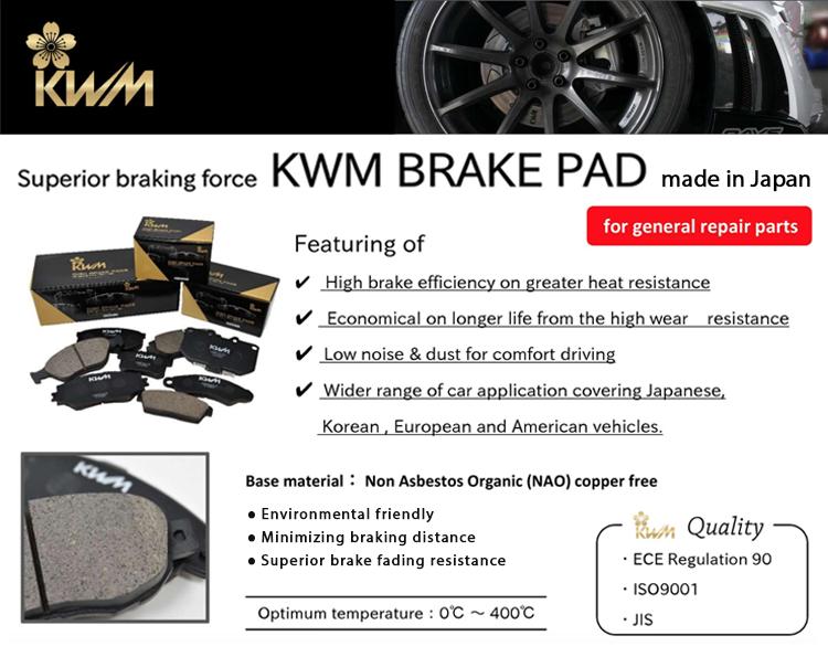 KWM Brake Pad